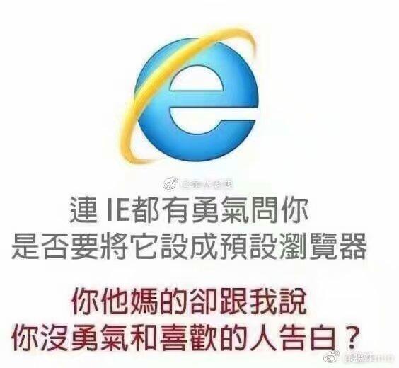 浏览器.jpg
